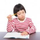 幼少期の記憶が「問題解決能力」に影響する?!